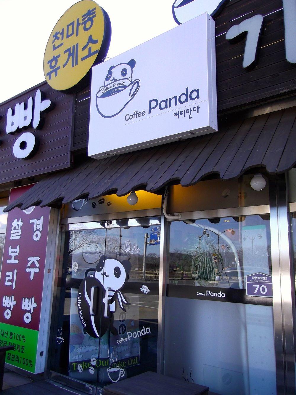 Coffee-Panda.jpg