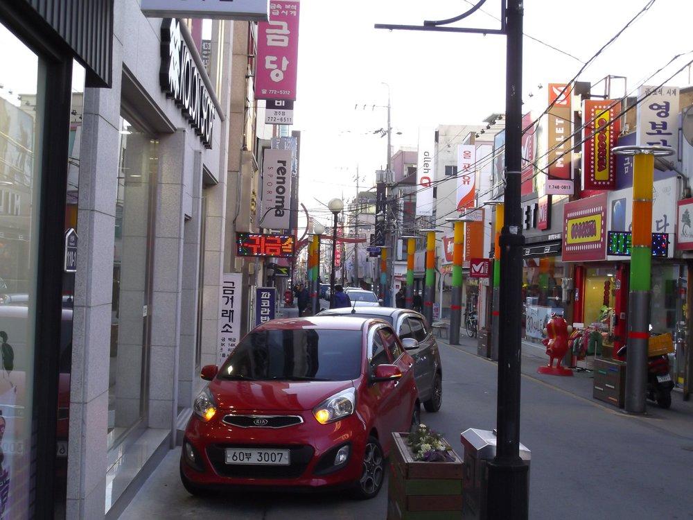 Downtown-Gyeongju.jpg