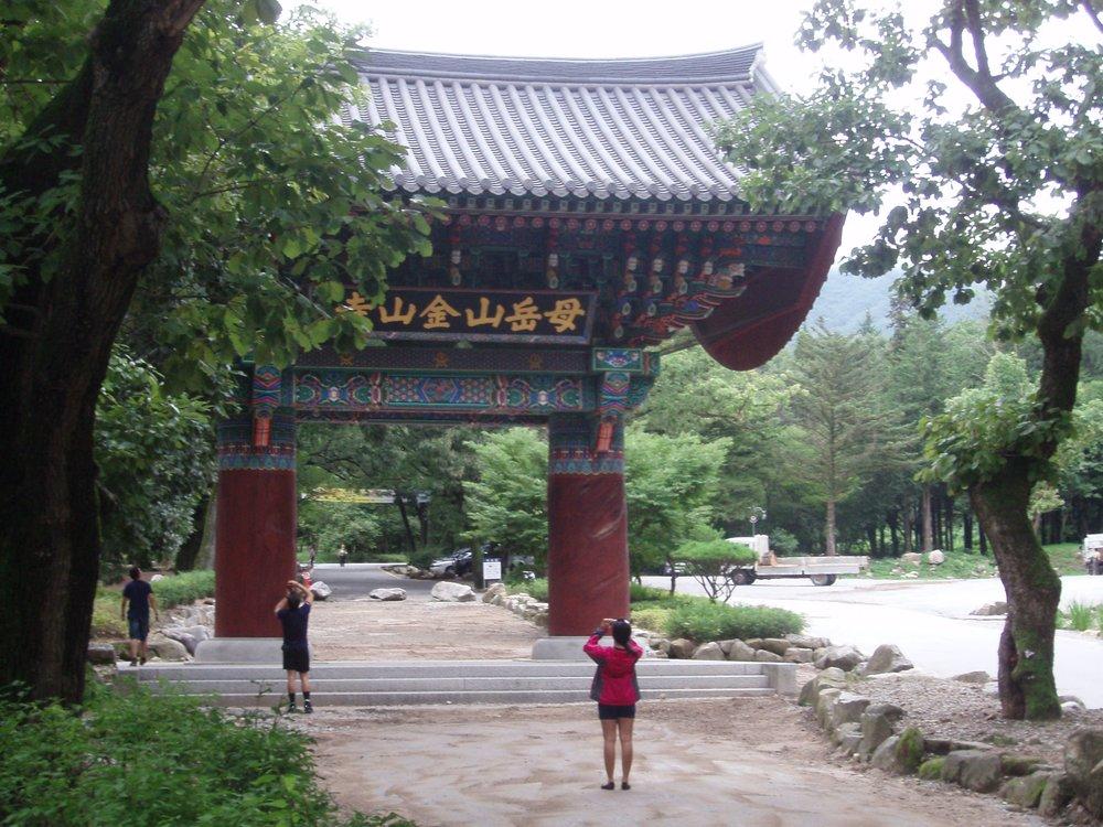 Temple-Arch.jpg