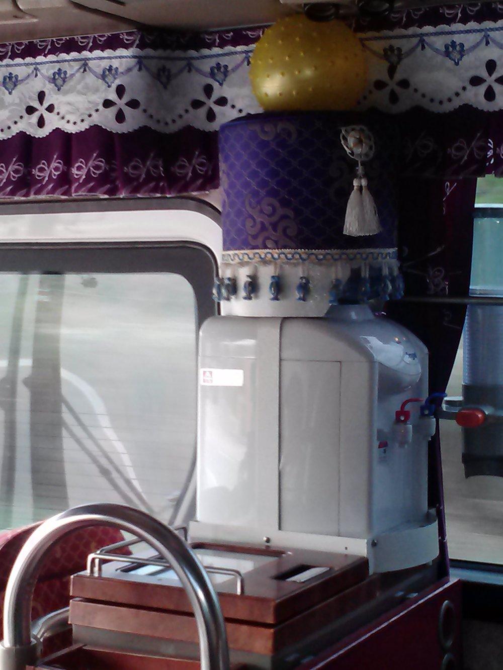 Fez-Water-Cooler.jpg