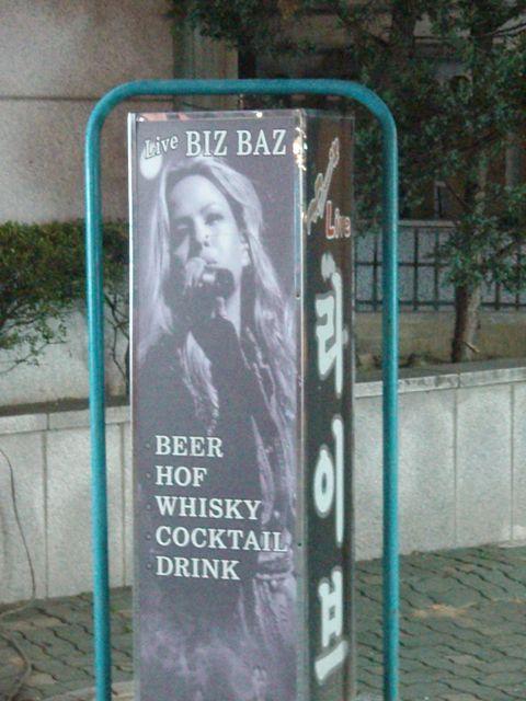 Live-Biz-Baz.jpg