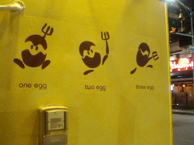 Ninja-Eggs.jpg