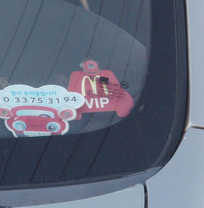 VIP-Closeup.jpg