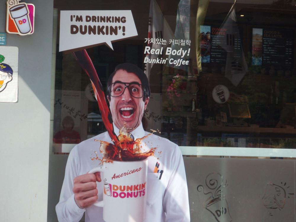 Drinkin-Dunkin.jpg
