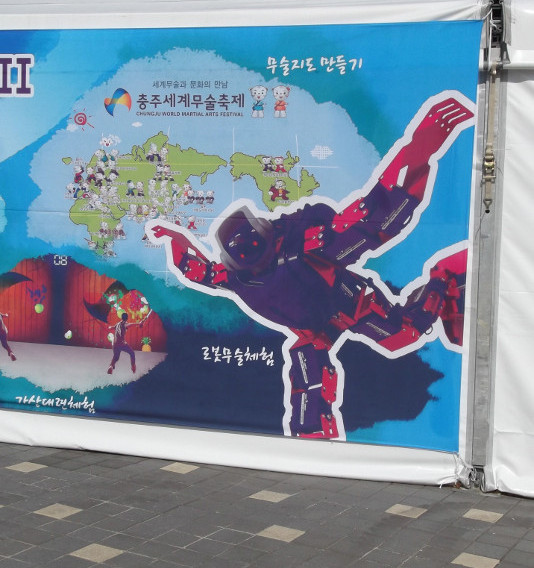 Kung-Fu-Robots-Tent-e1399355365148.jpg
