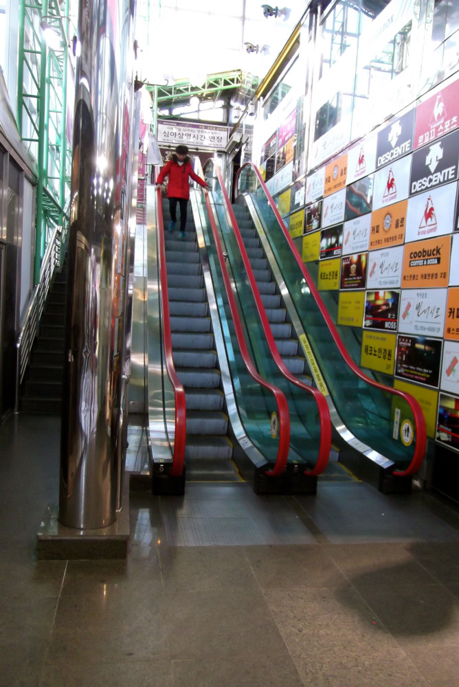 And escalators to play on.