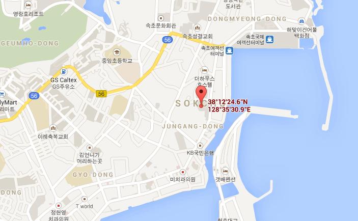 Sokcho fish market