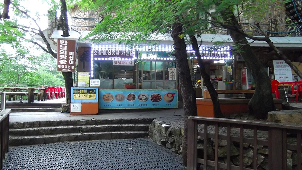 restaurant-in-the-woods.jpg
