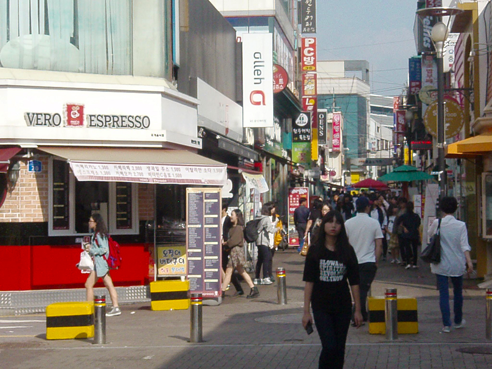 Downtown Chungju, South Korea