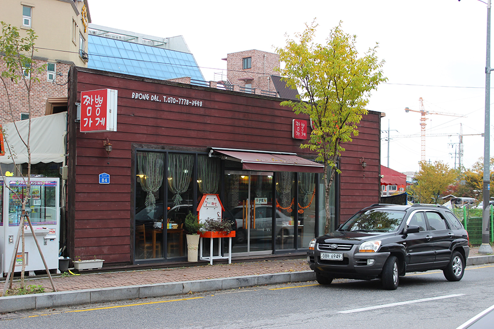 Chinese-restaurant-copy.jpg