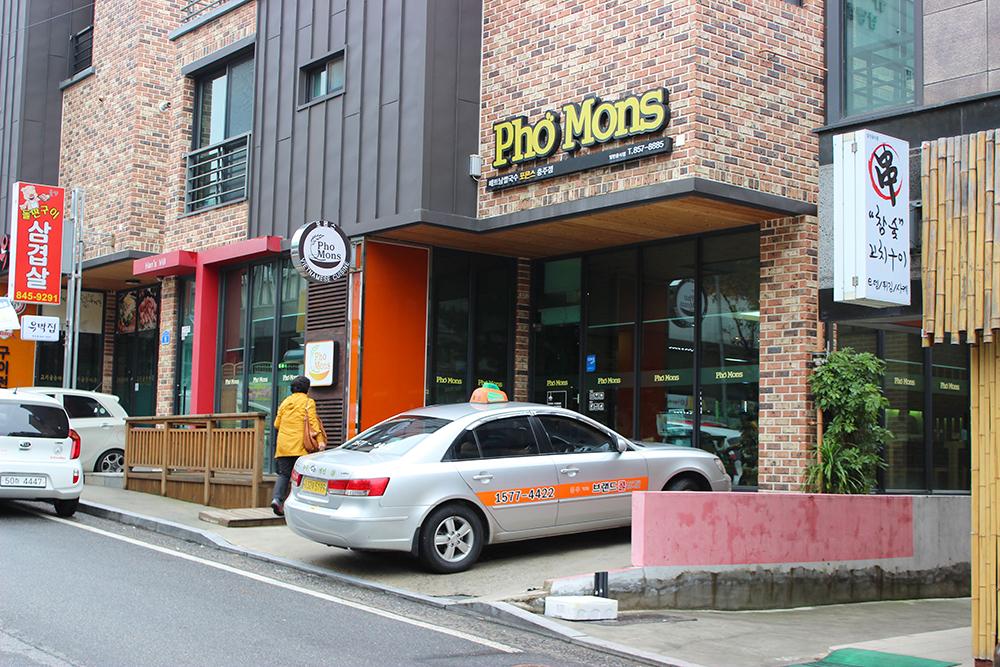 Pho-Mons-copy.jpg