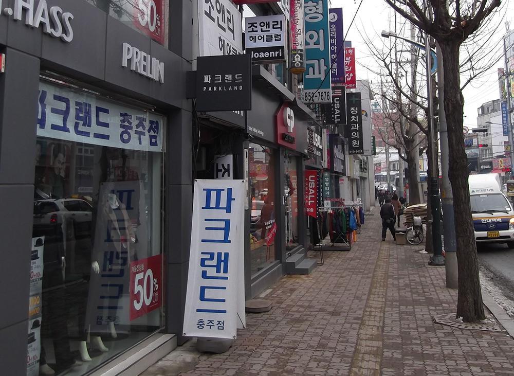 Shop-signs.jpg