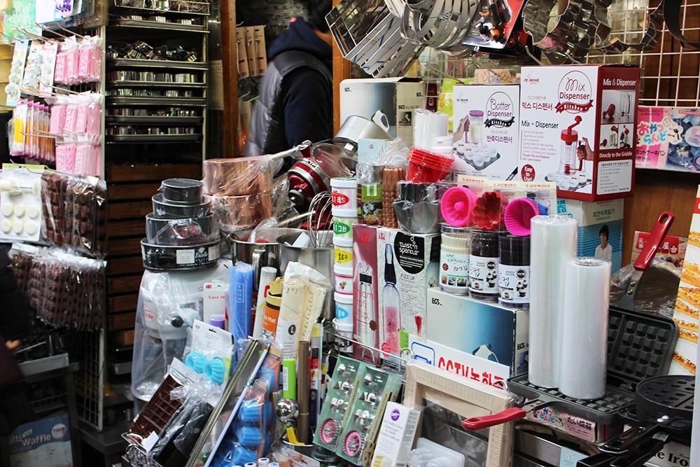 Bongsan Market Goods