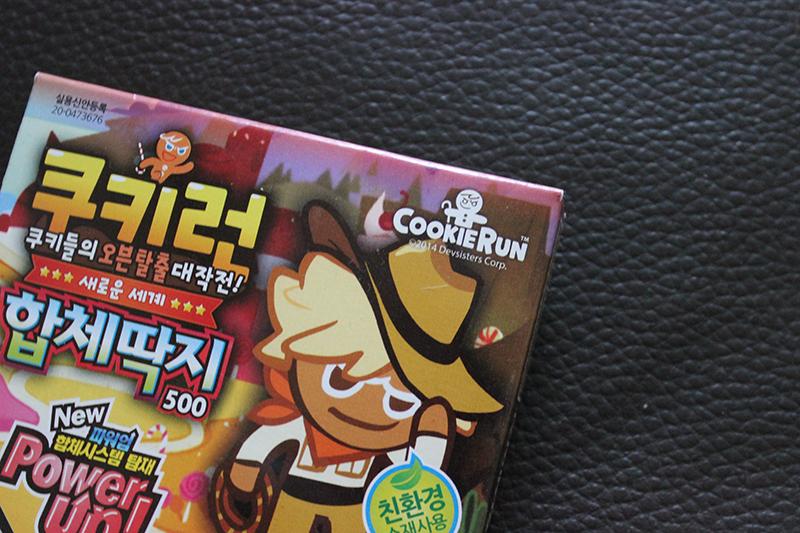 Cookie Run Promise