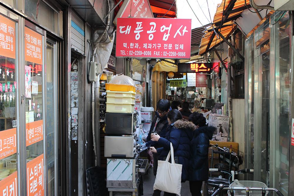 Bongsan Market Alleys