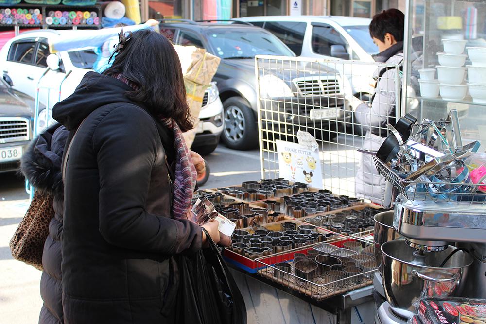 Bangsan Market Cookie Cutters