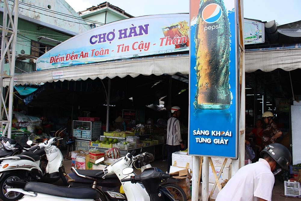 Han-Market.jpg