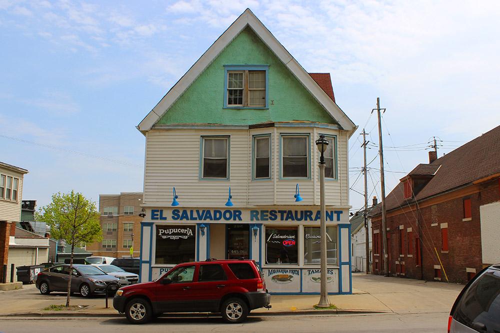 El-Salvador-Restaurant.jpg