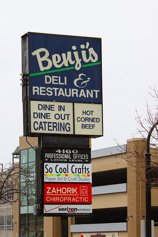 Benji's Sign