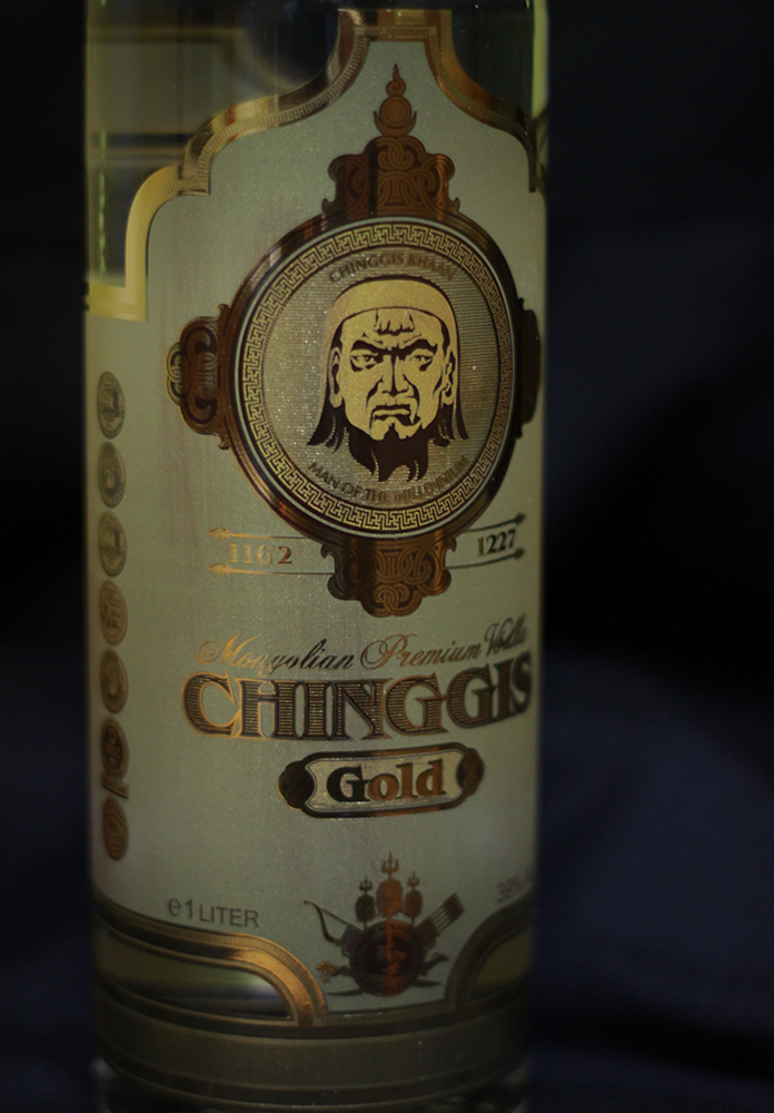 Chinggis Khan Gold