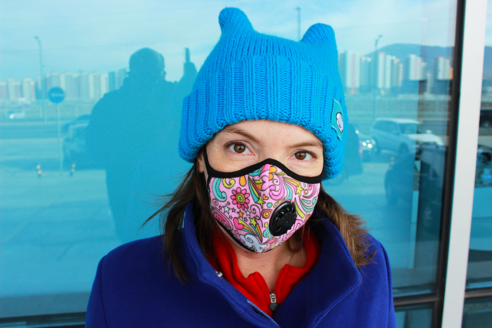Erin pollution mask