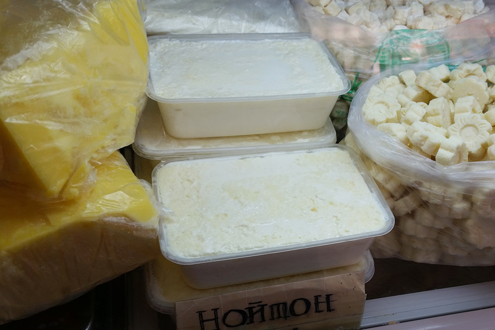 You can buy curd, cream, and yoghurt from the countryside.
