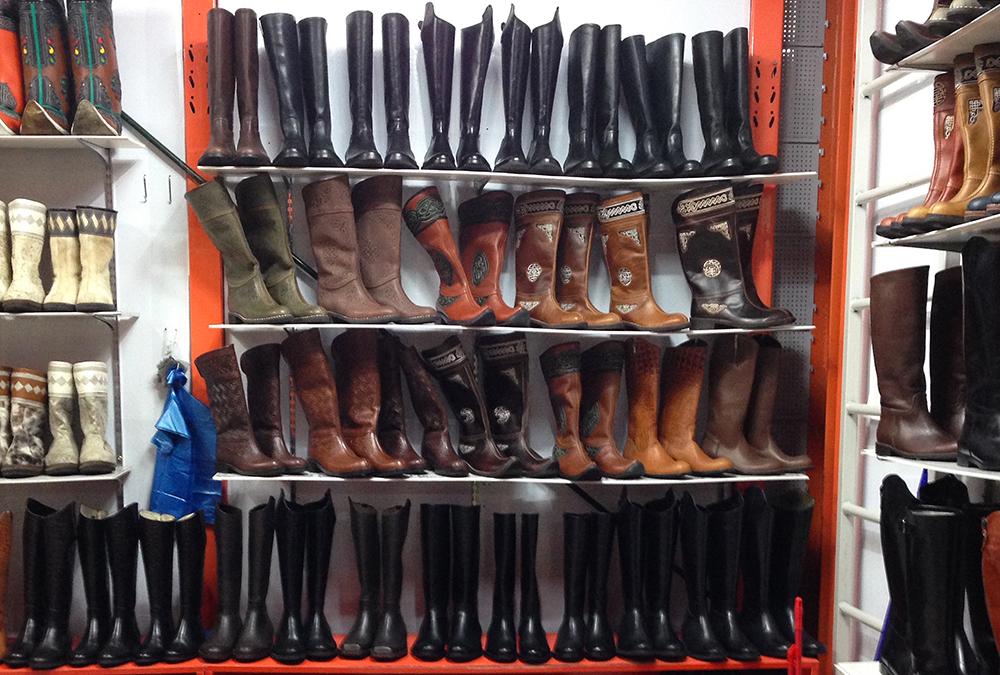 bigger-many-boot