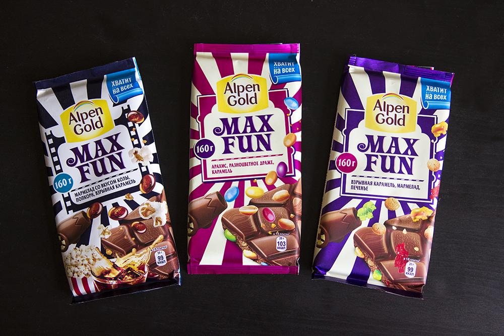 Max-Fun.jpg