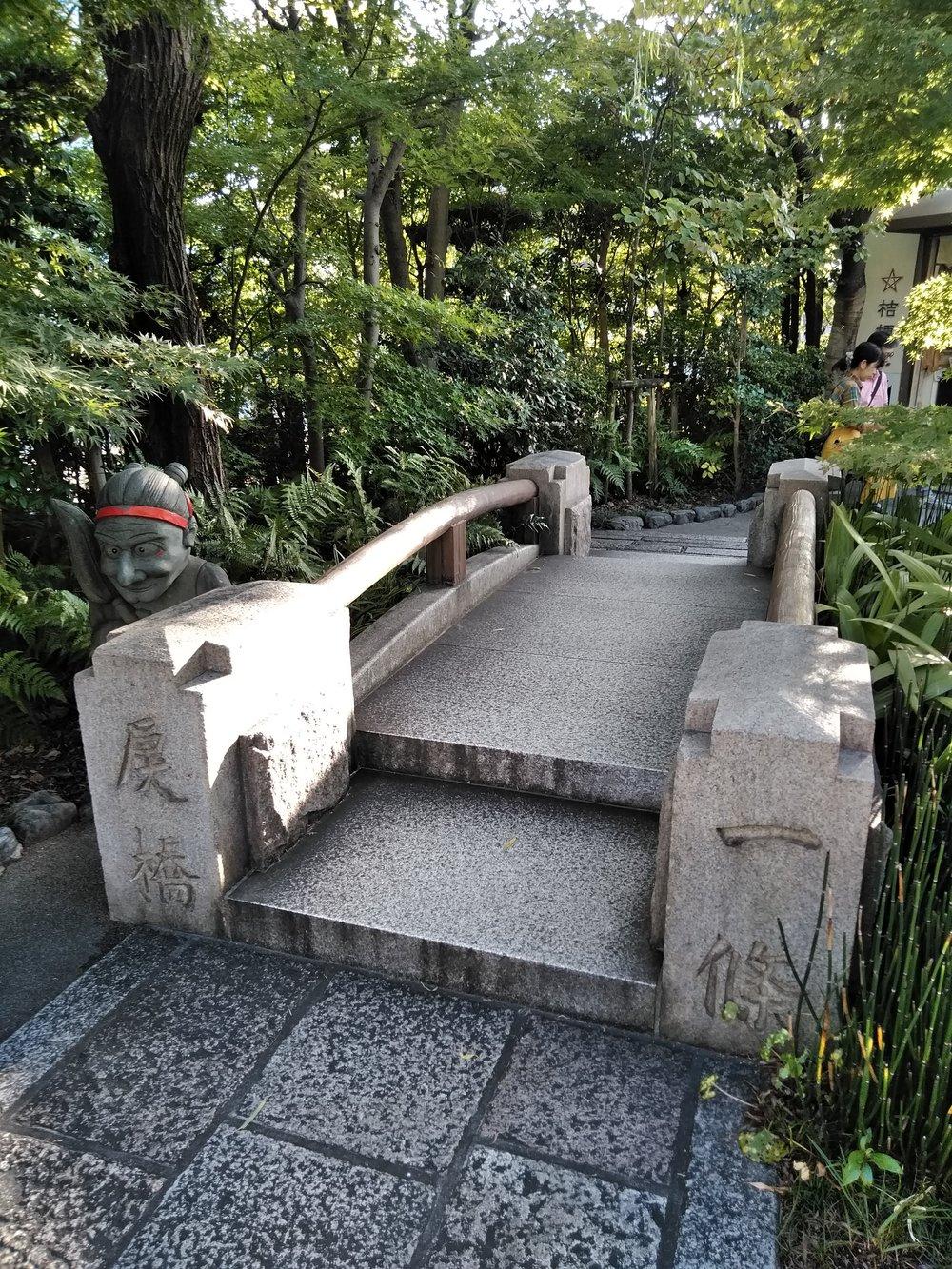 Ichijyo Modori Bashi inside of Seimei Jinjya
