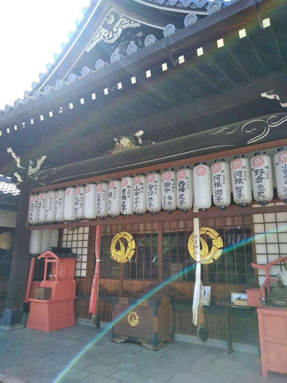 Awashimado