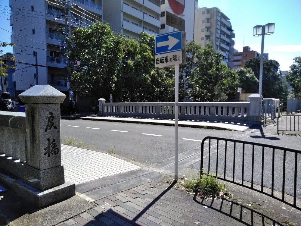 Ichijyo Modoribashi