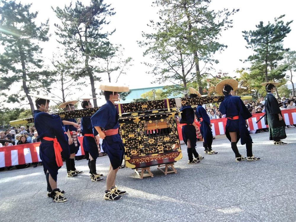 Edo Period (1600~1868)