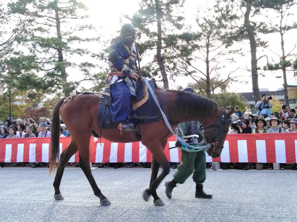 Enryaku Period (782~806)