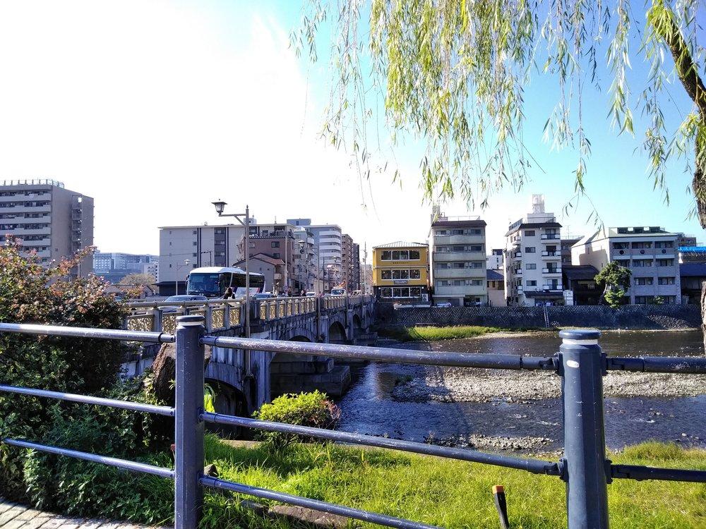 Shichijyo Bridge