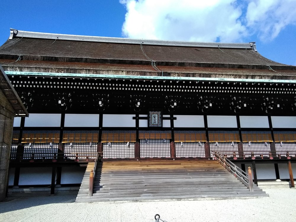 Shishinden (Hall for State Ceremonies)