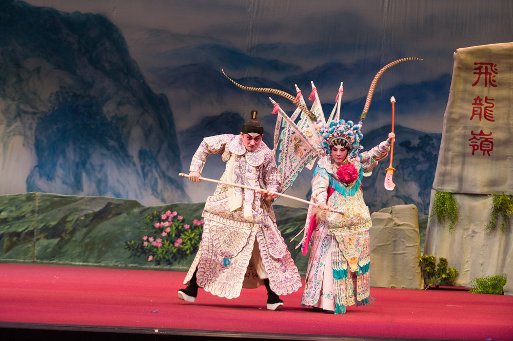 Red.Bean.Cantonese.Opera.Performance.Show.2014.July.27.2014.1497.jpg