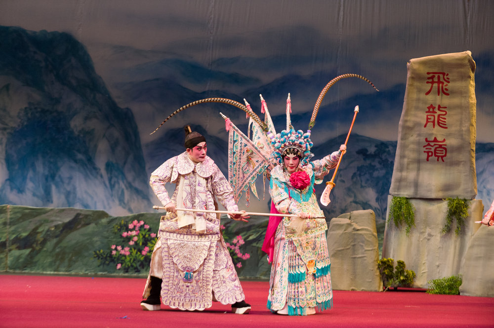 Red.Bean.Cantonese.Opera.Performance.Show.2014.July.27.2014.1504.jpg