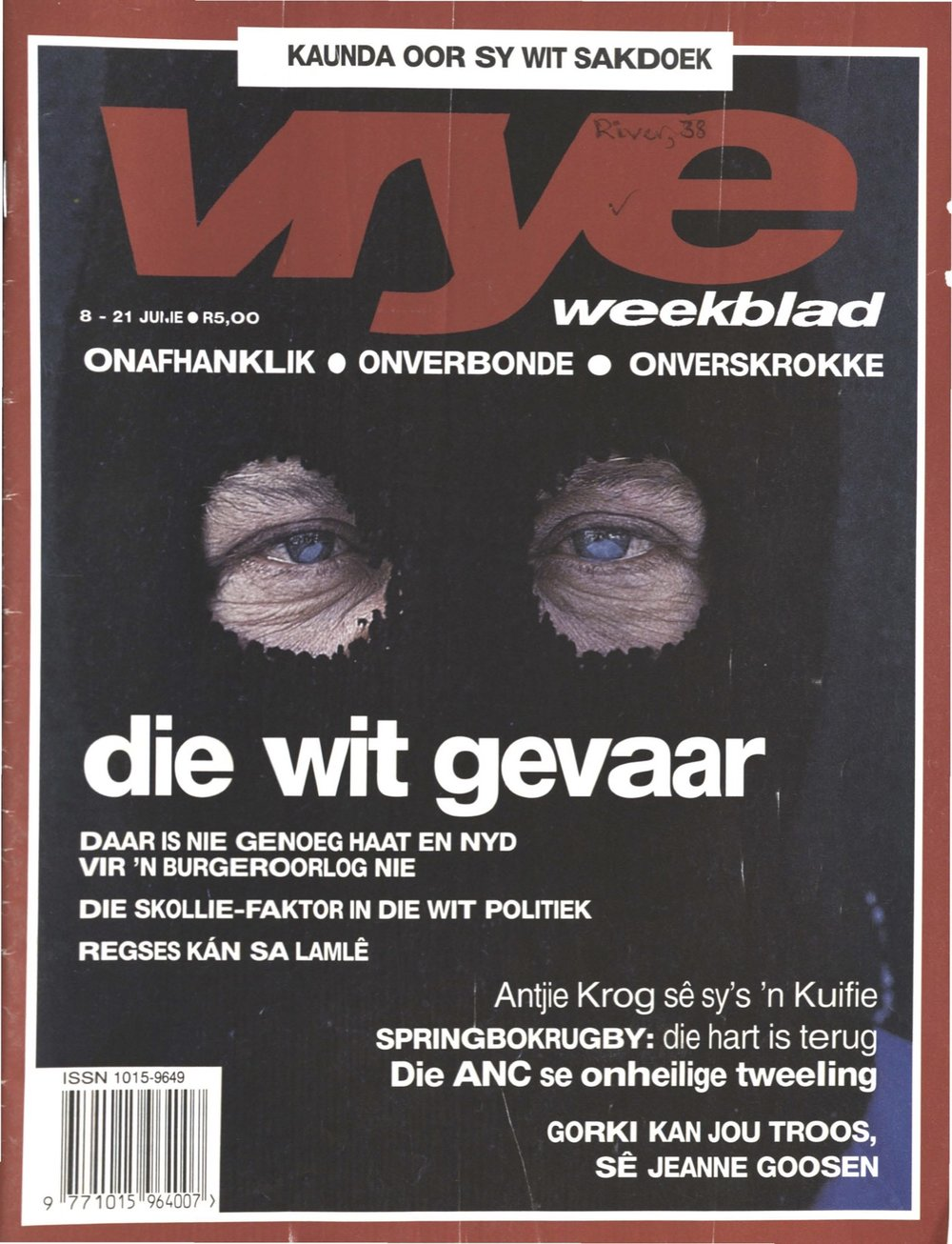 vw_1993-07-08-21.jpg