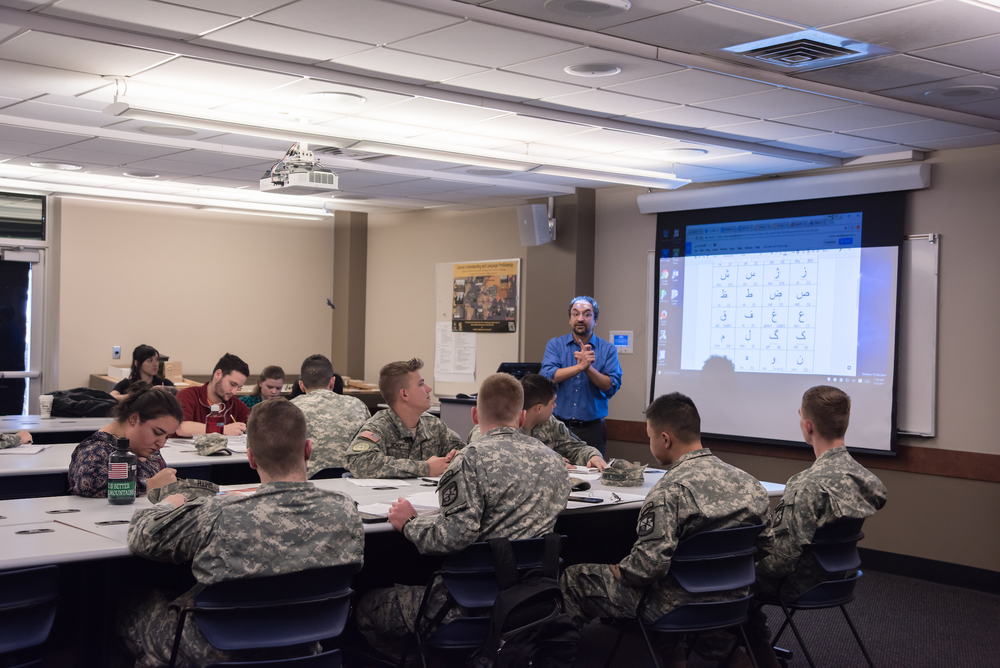 Strategic Studies Program Support Fund - Help develop tomorrow's leaders with your support of this unique program that offers concentrations in Cyber-Security, History, International Affairs, Languages, or Military Science.