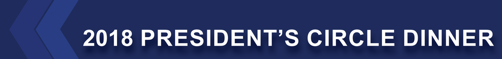 2018 President's Circle Dinner page banner