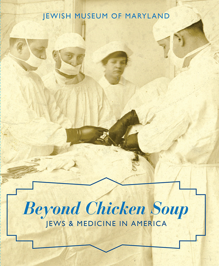 Beyond Chicken Soup catalog cover.jpg