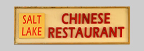 Salt Lake Chinese Restaurant
