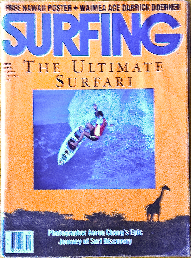 My First surf magazine ever, and the spark that change my life forever....