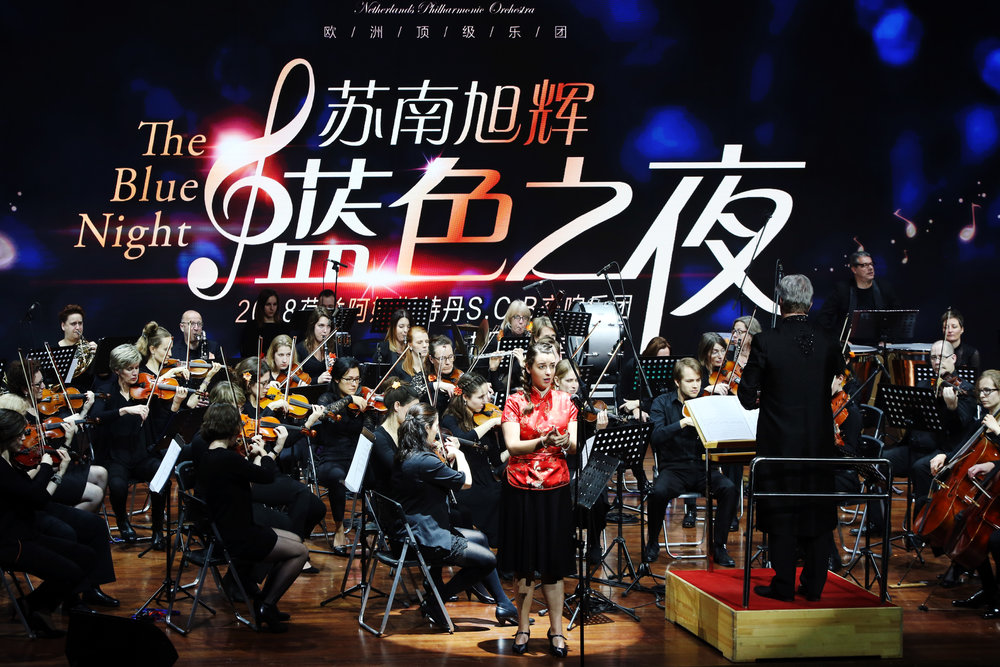 Tournee China - december 2017 - © Ramon Mangold