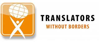 Translators wo borders HR.jpg