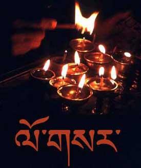 It's Losar…New Year -