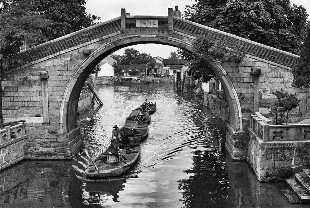 Suzhou_Bridge_rmo03404-2_10in.jpg
