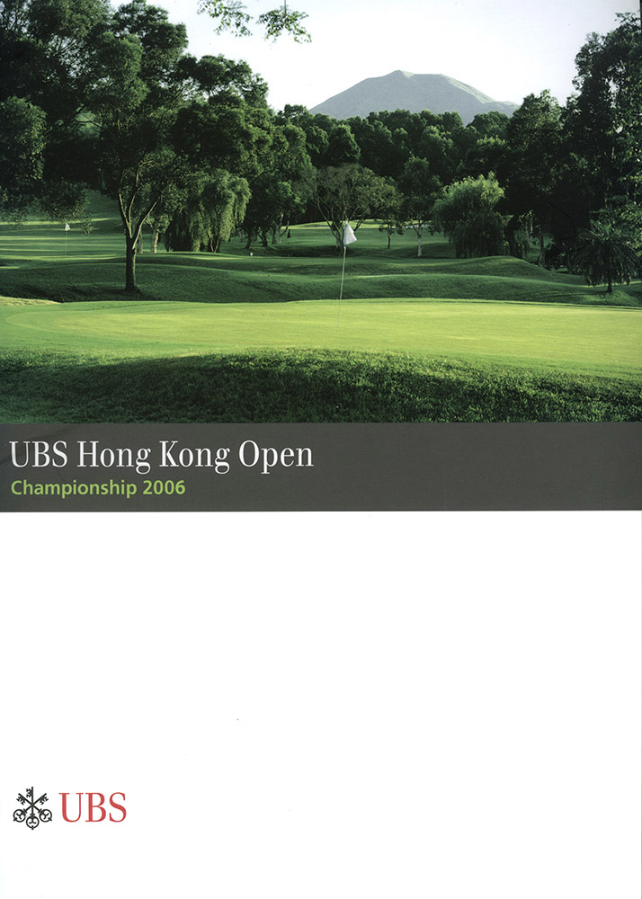 UBS Collaterals003.jpg