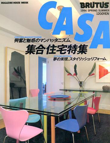 DMI_CASA.jpg