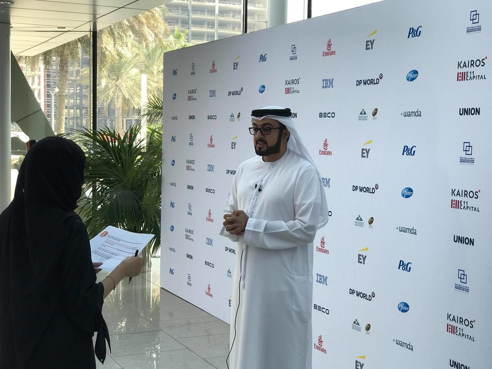 CEO of GINCO Investments, Mohammed Gheyath at the Partners of the Future event unveiling the program to the Dubai technology and government community